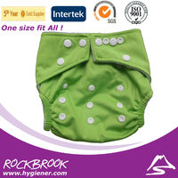 Changeable Cloth Diaper, Papoose Cloth diaper Colored Snaps, Printed Baby Cloth Diaper Sunny baby