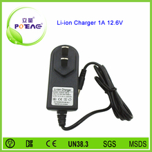 Wall mount type 12.6v 1a li-ion battery charger