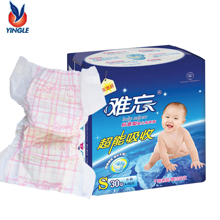 Janpan Sap Baby Joy Diaper Baby Cover for Baby