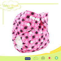 MPL051 soft breathable raw material for baby diaper