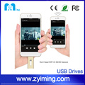 Zyiming Best supplier from Alibaba 3in 1 otg usb flash drive for iPad iPhone Android Phone