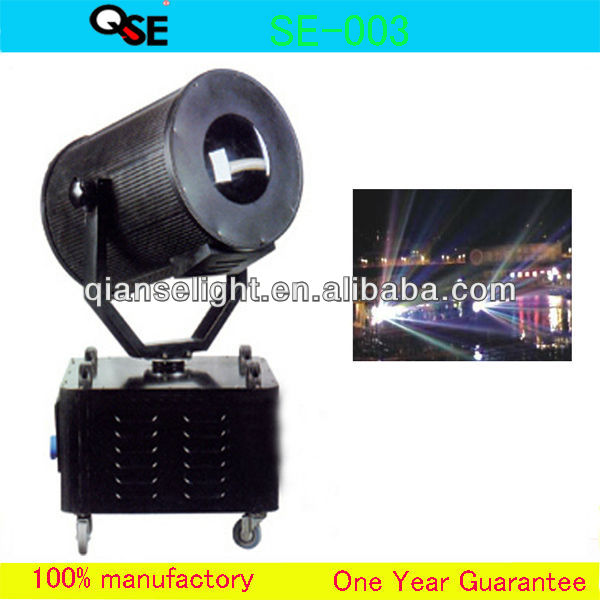 5000W Search Light Sky rose Outdoor sky beam light