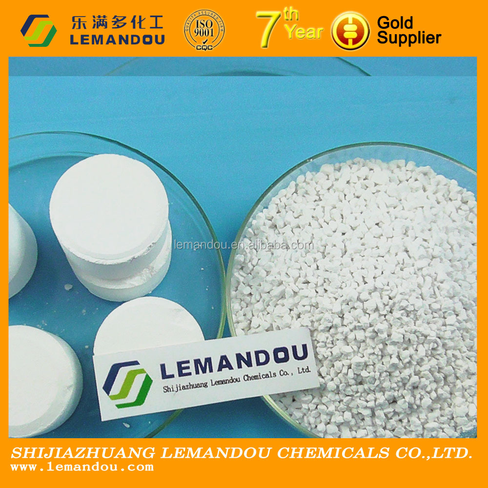 SDIC disinfectant chlorine Sodium dichloroisocyanurate tablet