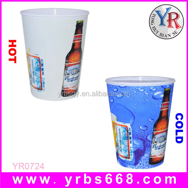 Cheap Customized Cup Color Changing Plastic Mug Sublimation