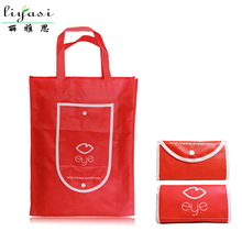 Foldable Market Shopping non woven Bag TNT Recycled Grab Bag