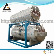 Full Automatic Double Layers Water Immersion Autoclave for Sterilizing Food Autoclave