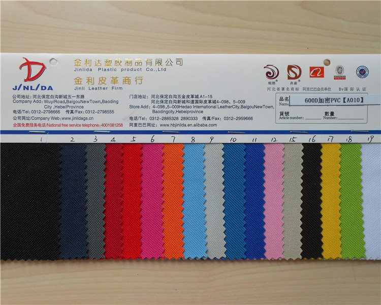 Jinlida 600 d encryption fabric PVC glue Oxford cloth fabric