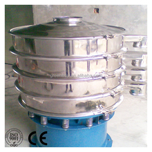 Electric vibrating screen sifter for fertilizer