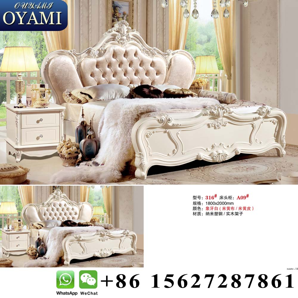 Cheap Price Cane Bedroom Furniture Boat Beds Turkey - Buy Cane ...