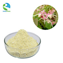 High Quality Epimedium Extract Icariin 98% powder