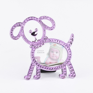 YunDe cute dog shape newborn picture plastic frames baby photo frame