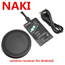 Universal Qi Wireless Charger Receiver for samsung galaxy s5 mini size for Android smrt phone