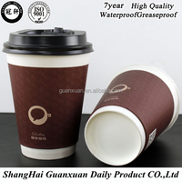 New Double wall paper cups,cheap paper cups,custom printed paper
