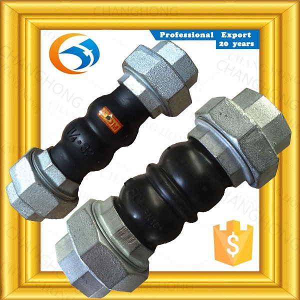 design service hydraulic epdm double threaded rubber expansion joint from china