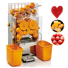 120W Automatic Orange Pomegranate Commercial Cold Press Juicer