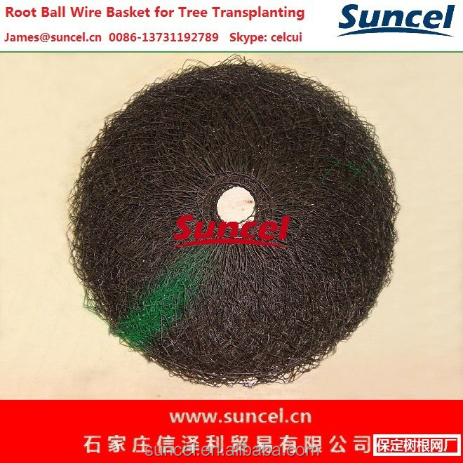 Suncel Transplant Root ball netting, Mesh wire baskets for tree only factory in Hebei