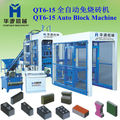 PLC intelligent controll block machinery QT4-15C automatic intelligent block machine , intelligent block making machine