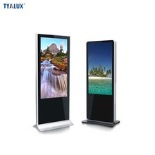 Factory price free standing Fhd indoor lcd advertising media display totem