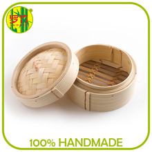 Standing Commercial Natural Designed Quality Bamboo Food Steamer