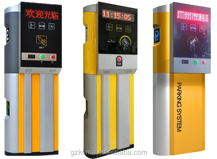 Card dispenser vehicle parking access control system for different parking lot