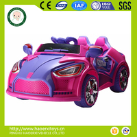 4 wheel children kids electric car toy price / 4 seater toy car parts / battery operated kids electric car