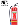 Top Quality 5kg Alloy Steel Co2 Fire Extinguisher Convex Type