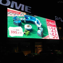 P10 outdoor advertising led screen price