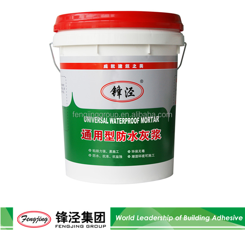 universal waterproof mortar material for wall concrete