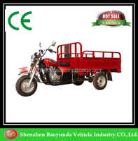 Shenzhen Big Carriage Tricycle With Water Cooled Gasonline Engine Cargo Tricycle,adult tricycle