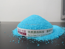 NPK 100% water soluble fertilizer +powder form