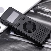 Long Time Voice Recording Digital Audio Recorder Voice Record/Playback Device