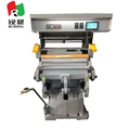 good quality high speed manual semi automatic die cut and foil stamping machine