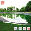 HDPE pond pool liner membrane used in virescence
