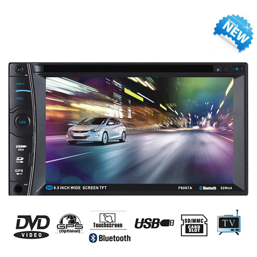 6.2 -inch gm car DVD audio navigation all-in-one