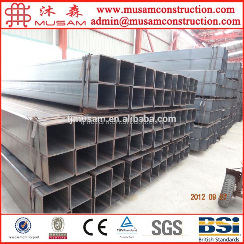 Q195 mild steel black /galavanized square hollow steel tube, SHSpipe