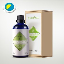 """God oil "" Pure Cold Pressed Organic Camellia Oil, Camellia Japonica Seed Oil"