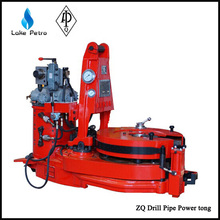 Factory price API 7K drill pipe hydraulic power tong with dies and jaws