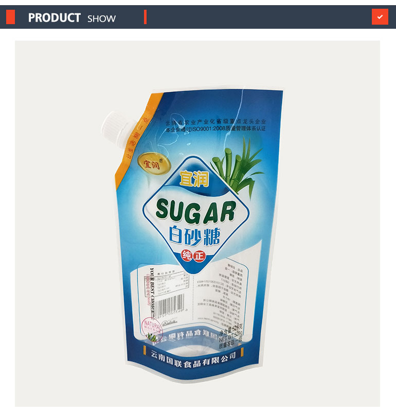 Stand up sucre emballage sac avec bec et haut ouvert