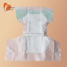free sample soft plastic pants cover disposable magic tape b grade baby/adult diaper supplier