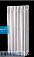 home heating radiators TIM3-712 for Algeria wholesale /HVAC Systems & Parts
