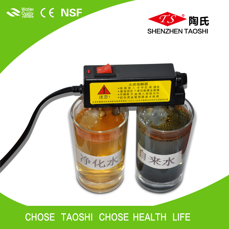 Good Quality Fast Test Black Water Electrolyzer