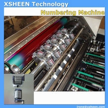 15) automatic paper numbering machine