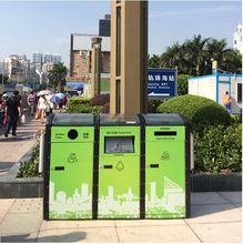 solar intelligent trash compactor for station dustbin outdoor stainless steel airtight trash can recycling bin stand