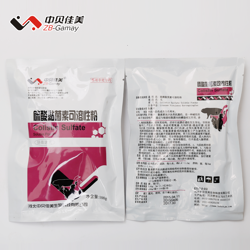 Colistin Sulfate Premix 10% Powder For Animal Use With Good Function