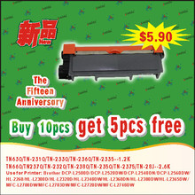China Premium Laser Toner Cartridge TN660 for Brother