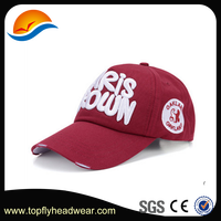 Baseball Cap for Young People