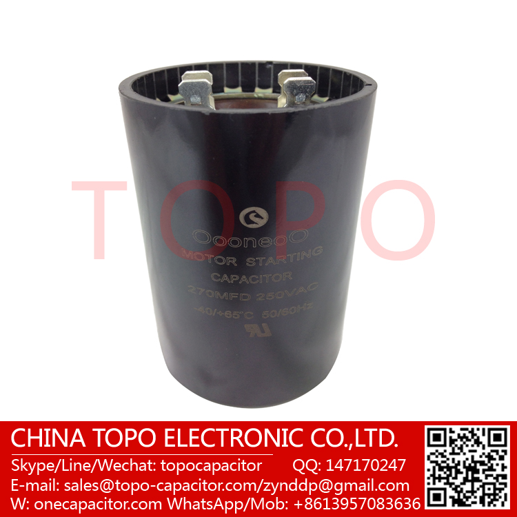Motor Start Capacitor 88 106 Mfd Uf 220 250vac Hvac Cap