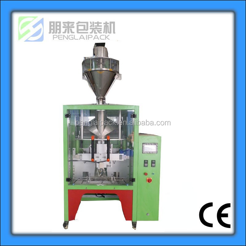 Automatic Spices Chilli Powder And Packing Machine