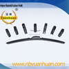 YH 188 8in1 Frameless Flexible Rubber