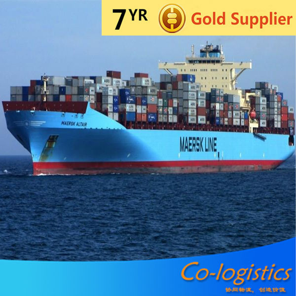 cheap Tao bao sea shipping containers rates from qingdao/yiwu/shantou to Australia---sandy skype:ya1575053736